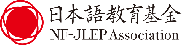 NF-JLEP Association Website